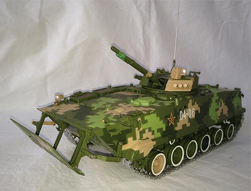 04式履带步战车