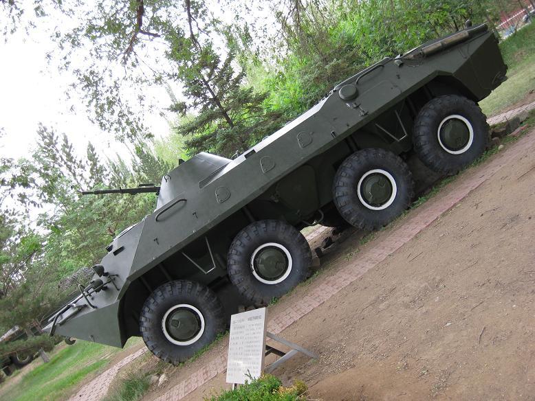 77轮式装甲输送车