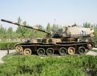 120毫米自行反坦克炮