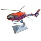 HC-120直升机模型