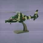 Z-9直升机