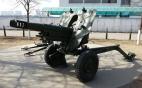 105毫米驮载炮