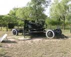57毫米高射炮